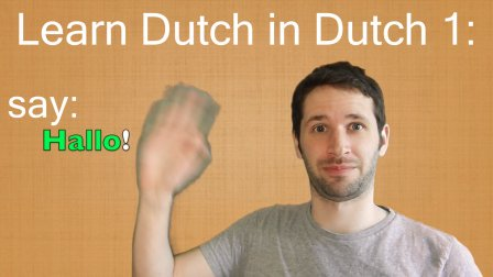 Learn Dutch in Dutch 1: how to introduce yourself and others in Dutch, plus countries